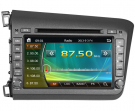 2 Din Honda Civic DVD Player - Honda Civic GPS Navigation DVD Radio Bluetooth